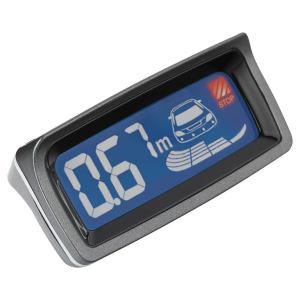 Парктроник FlashPoint FP 800Z