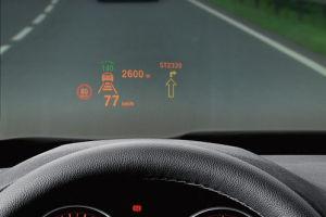 Парковочная система с проекцией на лобовое стекло