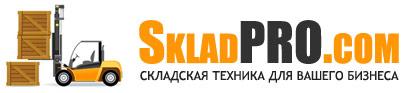 Логотип складского портала SkladPRO.com